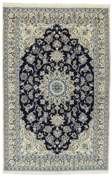 nain tabas tappeto persiano | clsp193-8206 | carpetu2